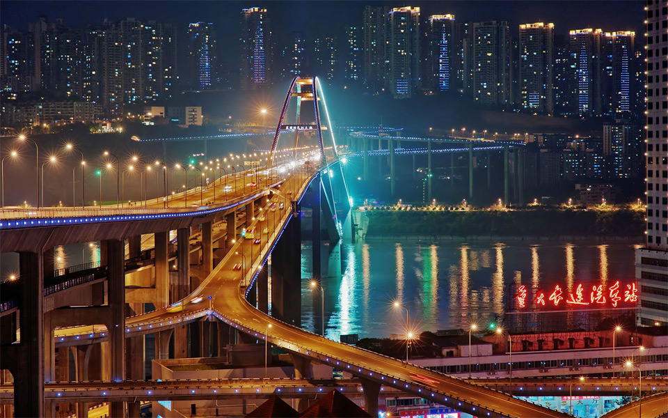 caiyuanba bridge in chongqing, china