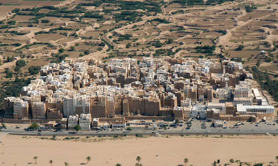 shibam yemen, a UNESCO world heritage site