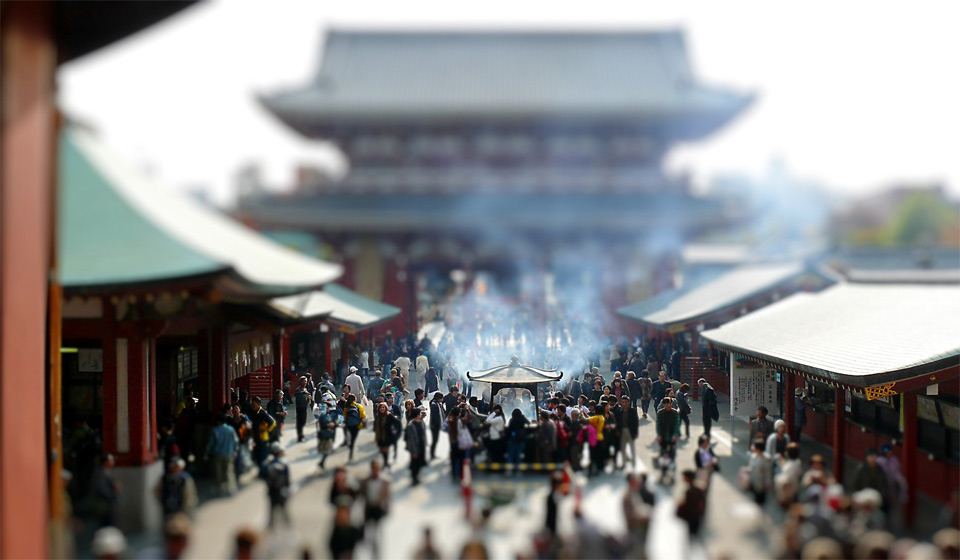 tilt shift china