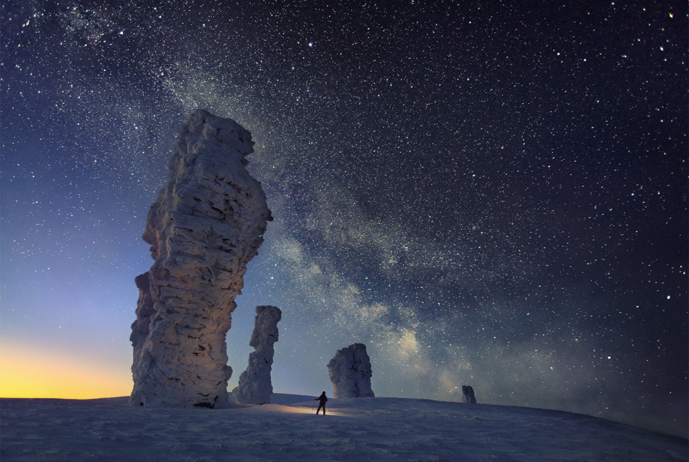 Milky Way Over Northern Ural, Russia