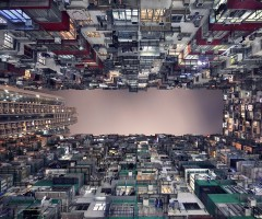 hong kong – vertical horizon