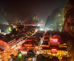 city between rocks, yangshuo, china