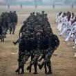 nepal army dance