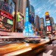 new york times square traffic