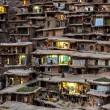 village in iran