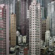 living cubicles, hong kong