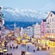 lovely innsbruck, austria