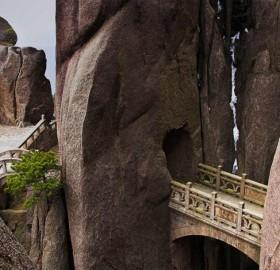 huangshan mountain bridge, china