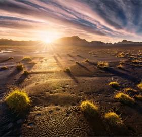 landscape of the icelandic highlands