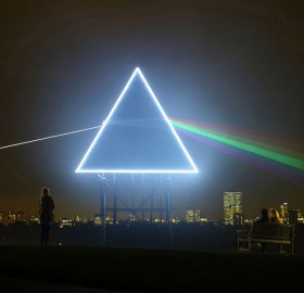 real dark side of the moon