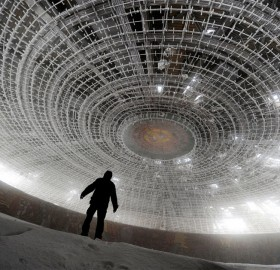 abandoned ghost building in bulgaria