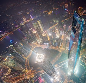 view from the top of shanghai tower