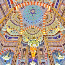 Ceiling of Mosque in Erbil, Iraq