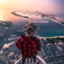 Best View In Dubai